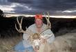 deer-hunting-2017