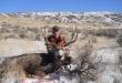 hunting-season-montana-2017
